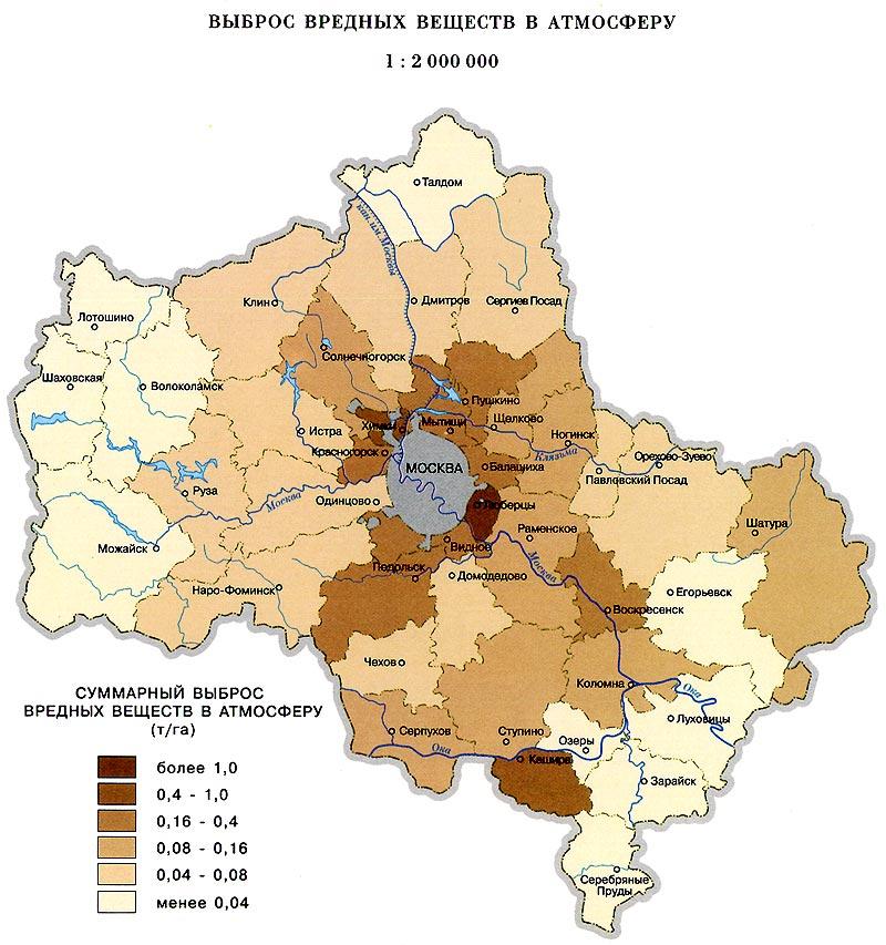Карта загрязнения воздуха в