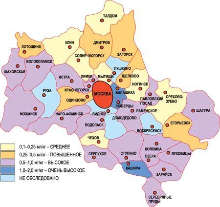 Карта загрязнения и заражения грунта Москвы и Подмосковья кадмием